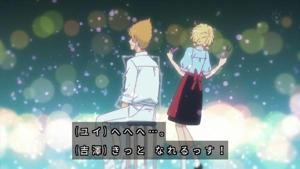 「恋は雨上がりのように」12話 最終回 (12)
