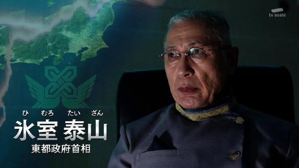 「仮面ライダービルド」3話 (11)