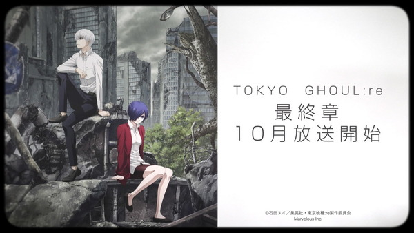 「東京喰種:re」12話(最終回)感想 (145)
