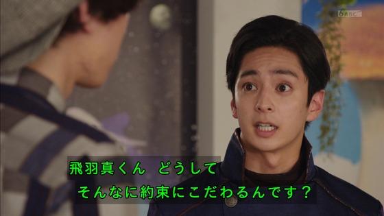 「仮面ライダーセイバー」第4話感想  (58)