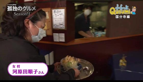 「孤独のグルメ Season9」4話感想 (140)