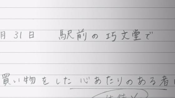 「氷菓」第19話感想 画像 (64)