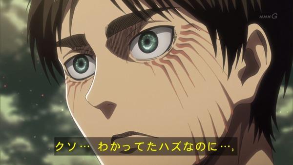 「進撃の巨人」54話感想  (69)