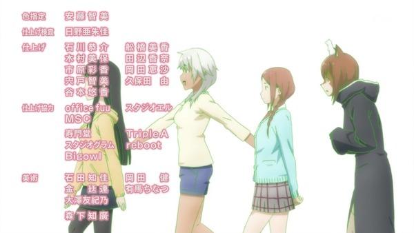 「ふらいんぐうぃっち」1話感想 (60)