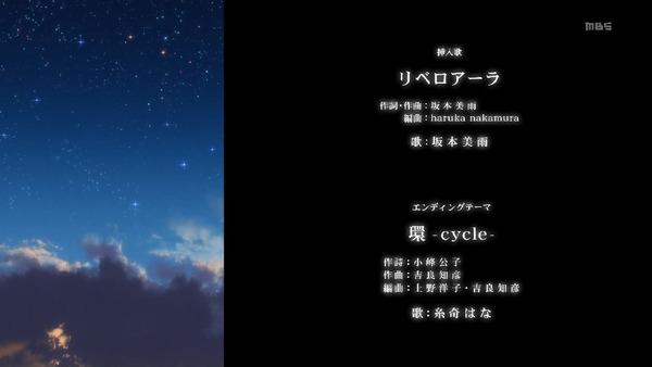 「魔法使いの嫁」3話 (31)