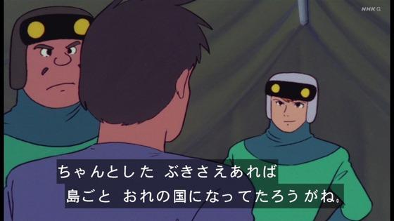「未来少年コナン」第17話感想 画像 (68)