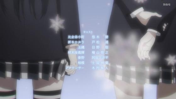 「俺ガイル」第3期 第7話感想 (74)