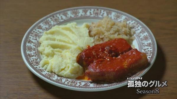 「孤独のグルメ Season8」7話感想 (72)