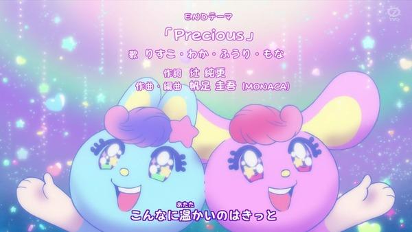 「アイカツオンパレード!」9話感想 (141)