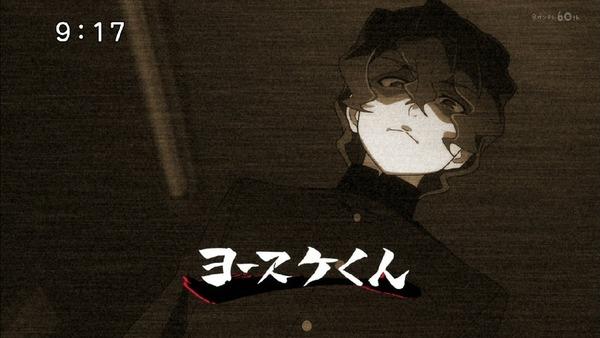 「ゲゲゲの鬼太郎」6期 10話感想  (46)