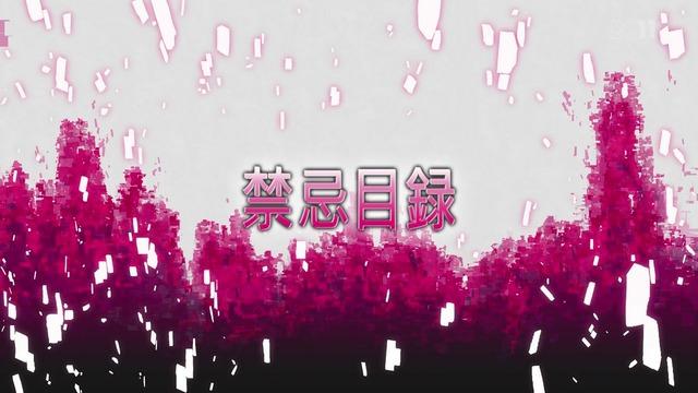 SAO3期 10話感想 (7)