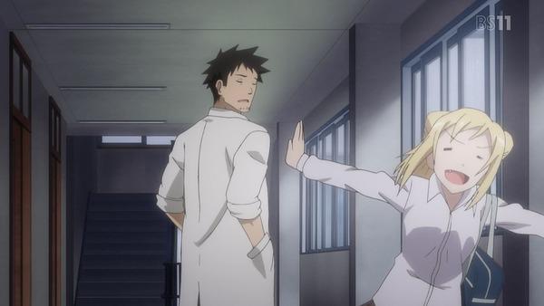 「亜人ちゃんは語りたい」 (47)