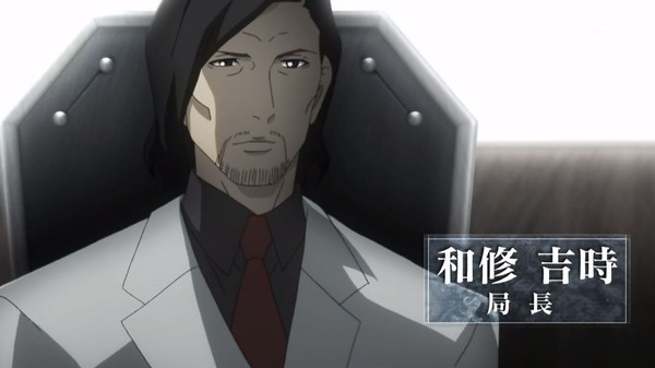 「東京喰種:re」2話 (45)