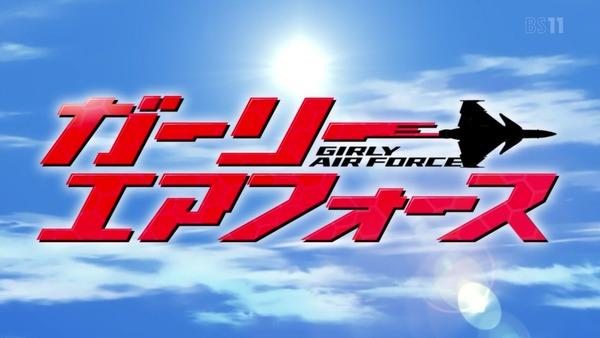 「ガーリー・エアフォース」1話感想 (16)