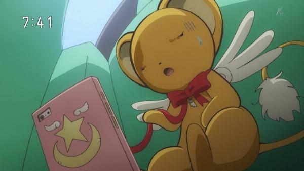 「カードキャプターさくら クリアカード編」6話 (58)