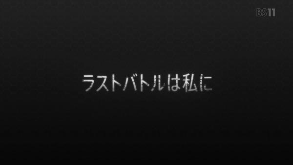 「SAO ガンゲイル・オンライン」5話感想  (20)