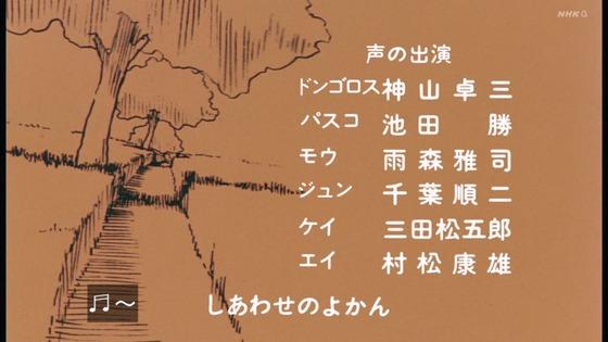 「未来少年コナン」第7話感想 (106)