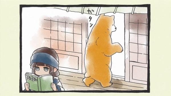 「くまみこ」3話感想 (60)