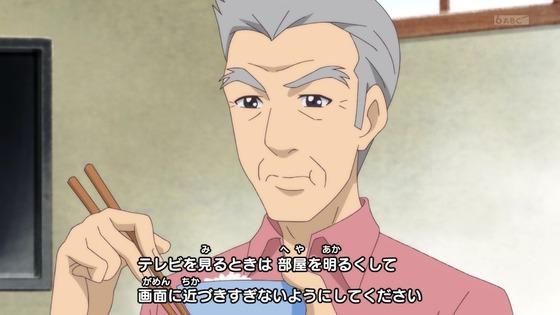 「ヒーリングっど プリキュア」第17話感想 (1)