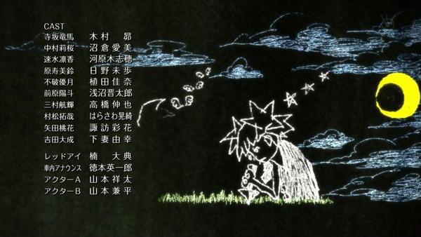 暗殺教室 (35)