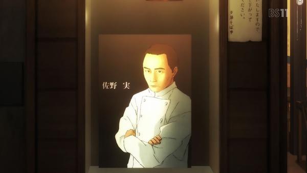 「ラーメン大好き小泉さん」6話 (37)