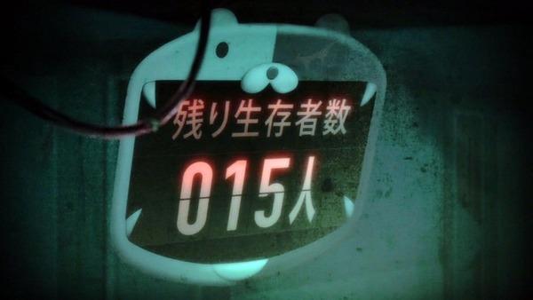 「ダンガンロンパ3 未来編」2話 (2)