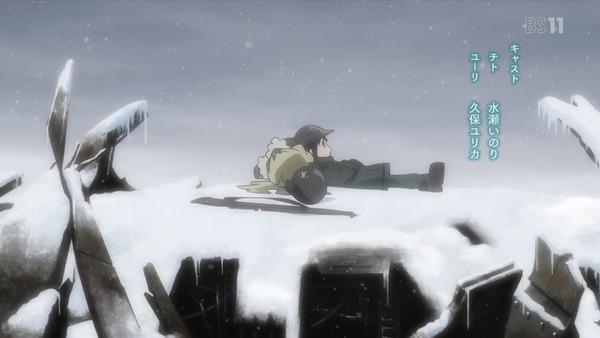 「少女終末旅行」1話 (45)