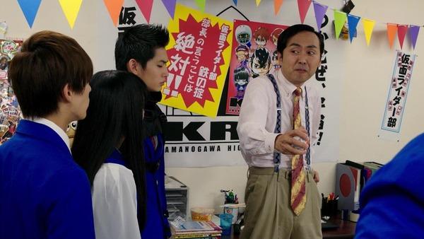 「仮面ライダージオウ」5話感想 (31)