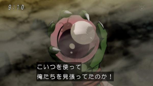 「ドラゴンボール超」106話 (9)