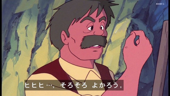 「未来少年コナン」第18話感想 画像 (65)