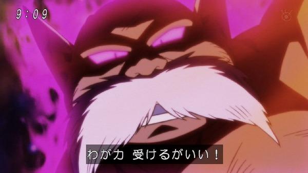「ドラゴンボール超」126話 (5)