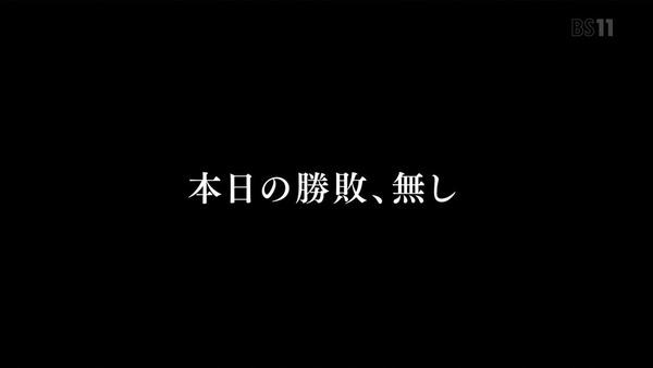 「かぐや様は告らせたい」11話感想 (112)