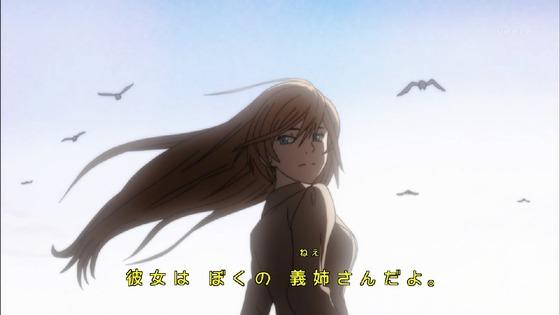 「3月のライオン」18話 (50)