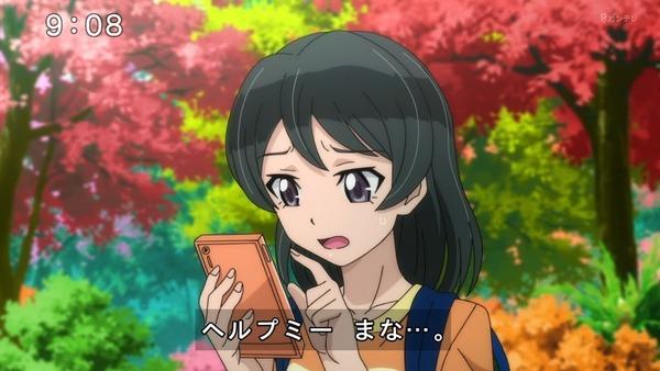 「ゲゲゲの鬼太郎」6期 52話感想 (9)