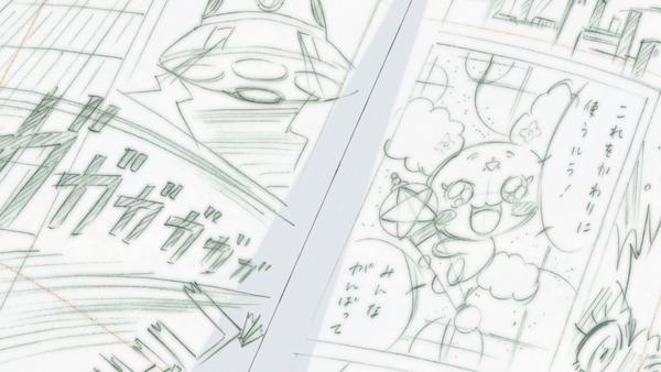「スター☆トゥインクルプリキュア」18話感想 (64)