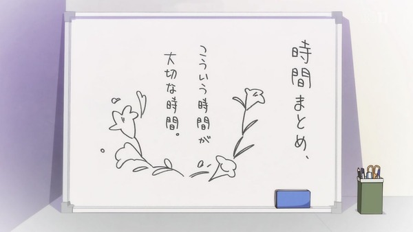 「ゆゆ式」11話感想 (124)