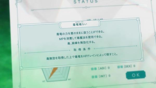 防振り」1話感想 画像 (64)