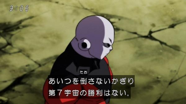 「ドラゴンボール超」124話 (8)