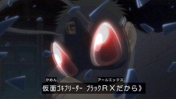 銀魂゜ (31)