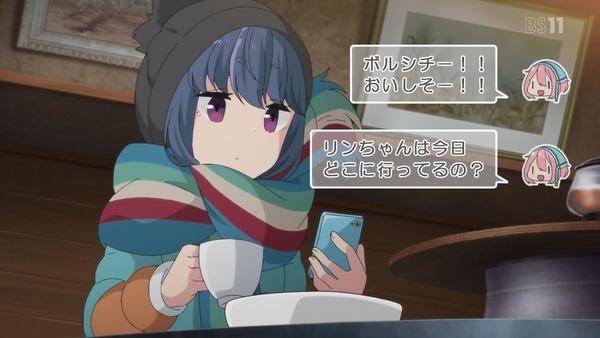 「ゆるキャン△」4話 (67)