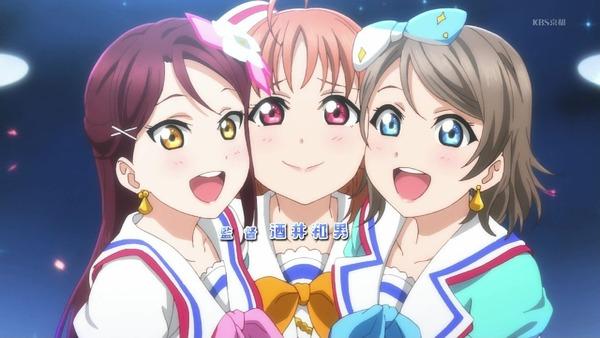 「ラブライブ! サンシャイン!!」2期 13話 (52)