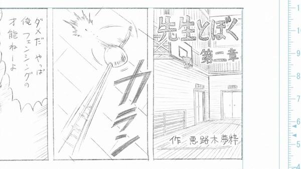 銀魂゜ (18)
