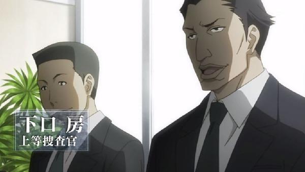 「東京喰種:re」1話 (46)