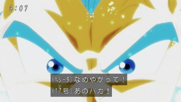 「ドラゴンボール超」127話 (3)