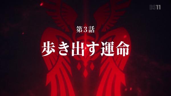 「FateApocrypha」3話 (70)