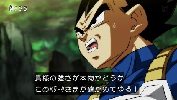 「ドラゴンボール超」121話 (13)