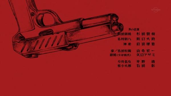 「銀魂」 (51)