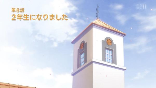 「ゆゆ式」8話感想 (2)