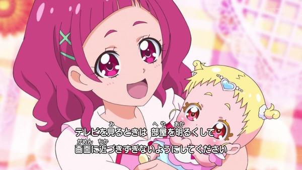 「HUGっと!プリキュア」49話感想 (3)