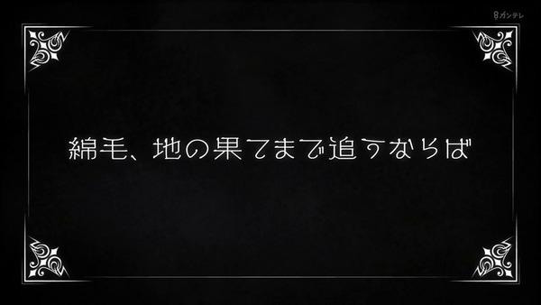 「BEASTARS」10話感想 画像 (48)
